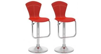 Tabourets ajustable à dossier conique complet, similicuir rouge - Ensemble de deux